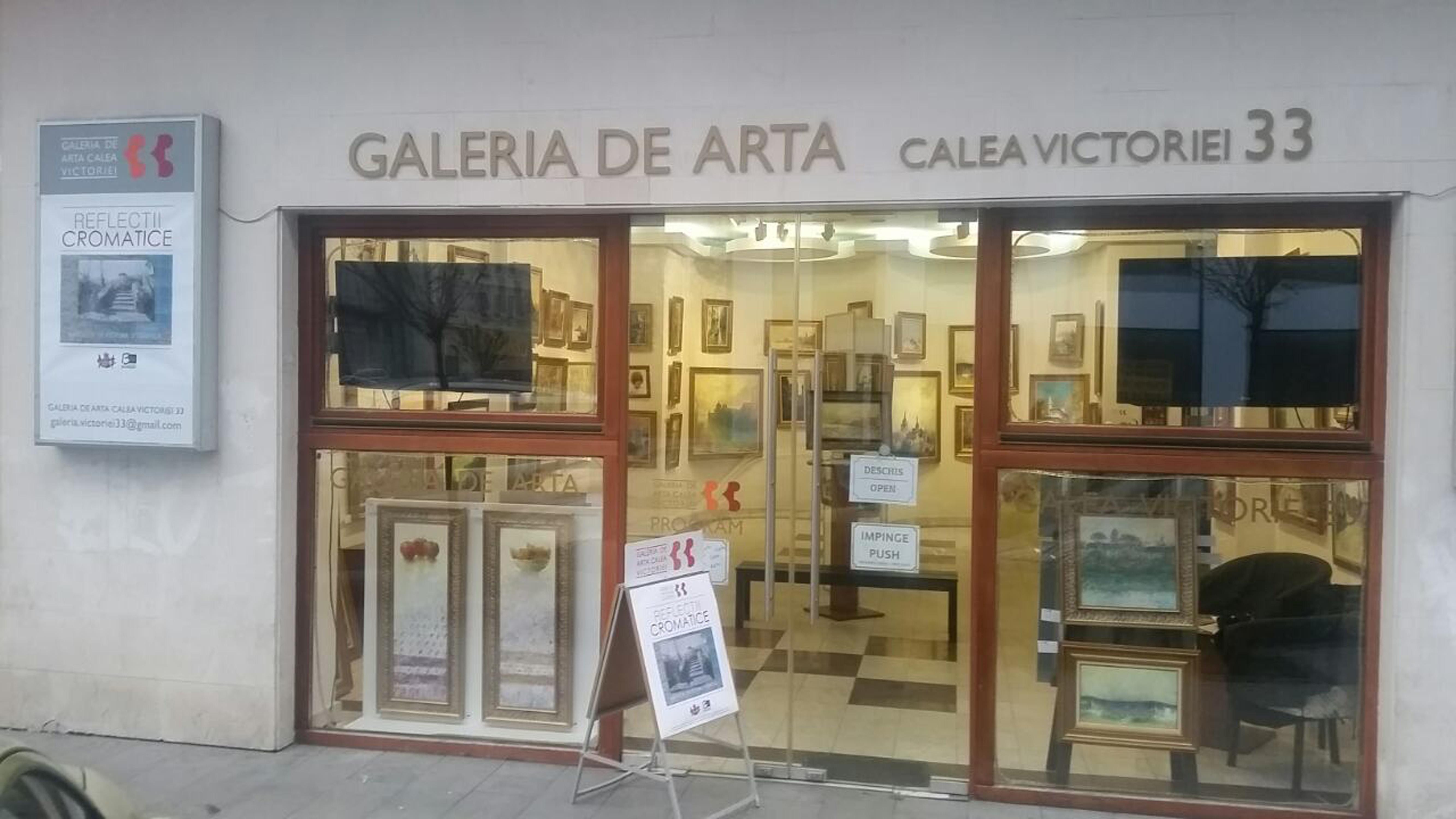 Galeria de Arta Calea Victoriei 33 - seara